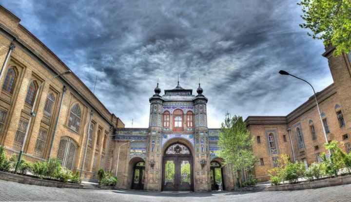 ملی - 20 مکان از بهترین جاهای دیدنی تهران | Tehran