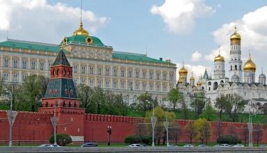 1433441088 384x220 - کاخ کرملین مسکو ، روسیه | Moscow