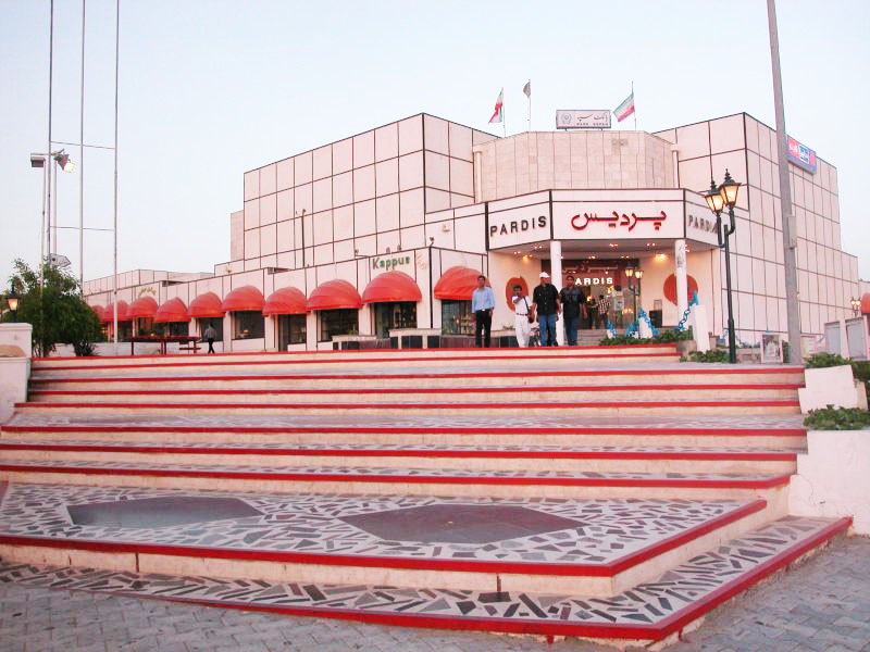 مراکز خرید چابهار