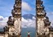 دروازه بهشت بالی
