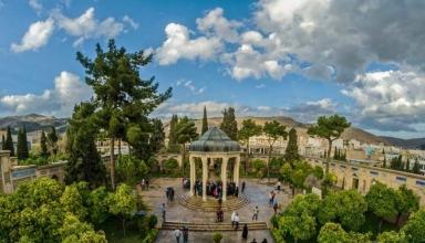 rAgSLKoL7Hu6HCA6 1519479475393 384x220 - آرامگاه حافظ ، مقبره عشق در شیراز | Shiraz
