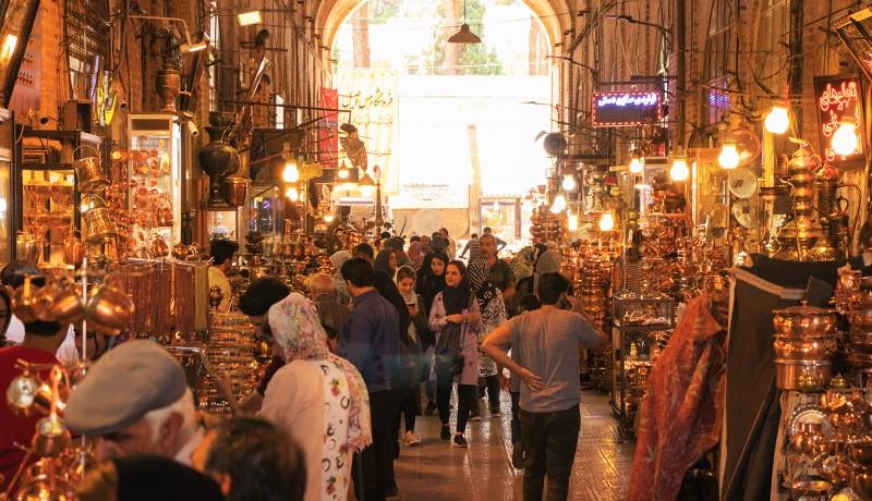 بازار مس اصفهان