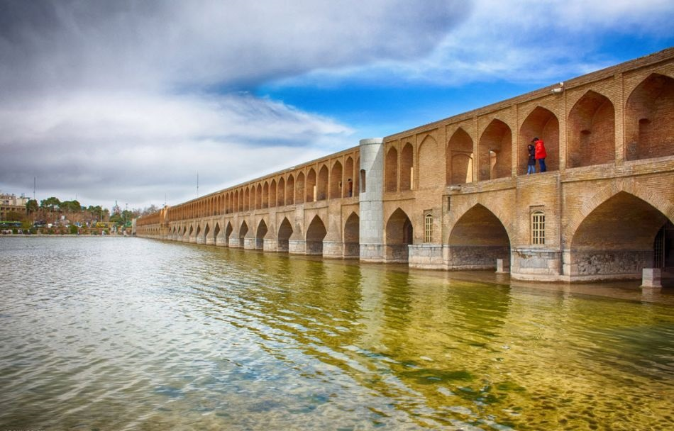 سی و سه پل اصفهان