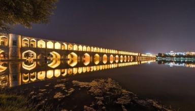 3 2 384x220 - سی و سه پل ، پل تاریخی و زیبای صفوی در اصفهان | Isfahan