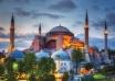 5c0d246dc03c0e15a49c546a 104x74 - تاریخچه کامل مسجد ایاصوفیه استانبول ، ترکیه | Istanbul