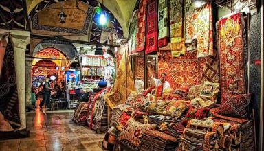 Alaedin Travel Company Attraction Tehran Grand Bazaar 8 384x220 - آشنایی با بازار قیصریه اصفهان | Isfahan