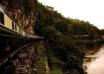 بلیط قطار علی بابا