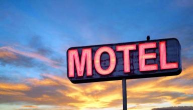 motel 384x220 - متل چیست ؟ تفاوت هتل با متل