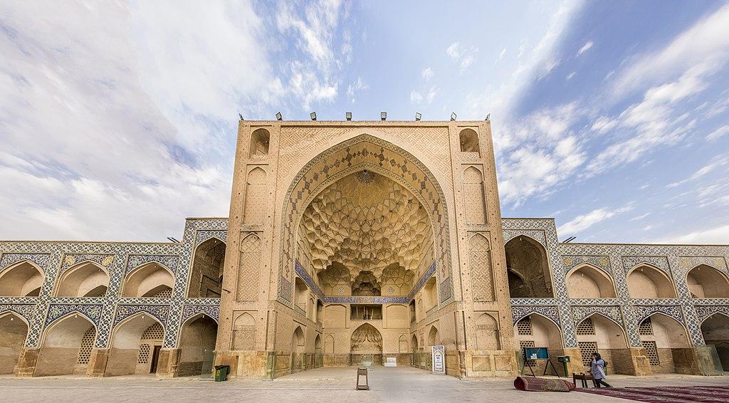 1024px مسجد جامع اصفهان 2 - مسجد جامع اصفهان | Isfahan