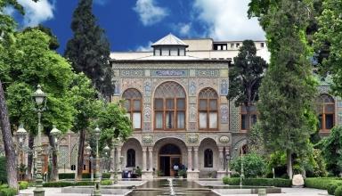 6XEemmLk43PrJtfk 1528187089864 384x220 - کاخ گلستان تهران   Tehran