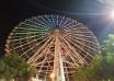Capture 2 104x74 - پارک ملت مشهد ، محل بزرگترین چرخ و فلک خاورمیانه | Mashhad