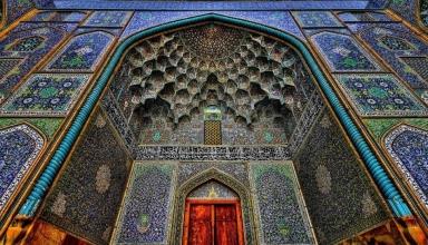 G4WAlO78Ljwp1p2X 1527008425507 384x220 - مسجد امام اصفهان ، شاخصه باشکوه معماری صفوی | Isfahan