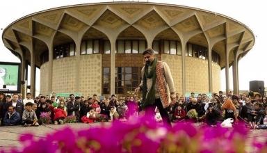 f342e8a5 7ac8 4689 bb1d 19a628d2a5fd 384x220 - تئاتر شهرتهران | Tehran
