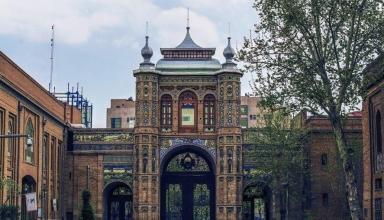 oM8PBMycgf3vzQ6H 1516515760296 1 384x220 - سردر باغ ملی تهران | Tehran