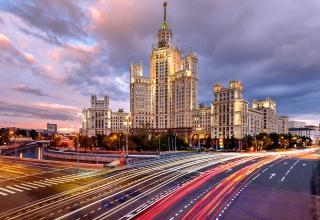 59fb314085600a0f811461d4 320x220 - هفت خواهران یا آسمانخراشهای استالین مسکو ، روسیه | Moscow