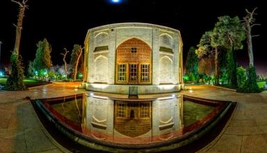 6 384x220 - باغ و عمارت جهان نما | شیراز