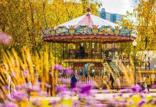 پارک گورکی مسکو