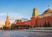 آرامگاه لنین مسکو