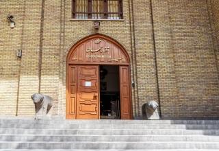 unnamed 320x220 - موزه آذربایجان تبریز | Tabriz