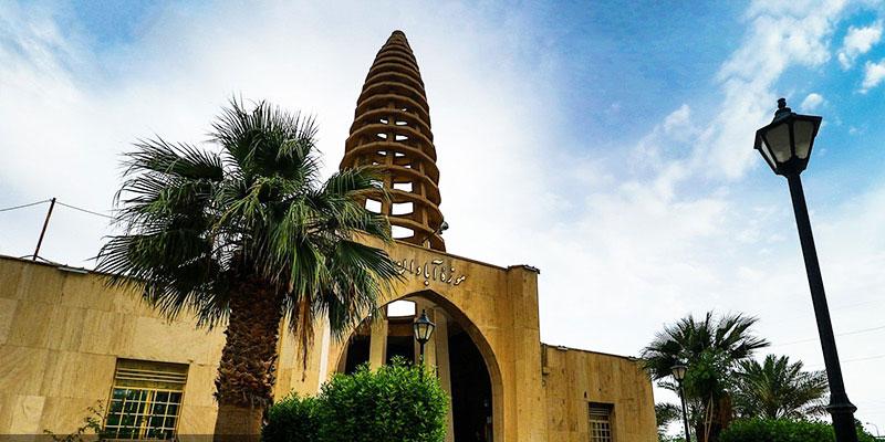 abadan 3 - بهترین مکان های دیدنی آبادان | خوزستان