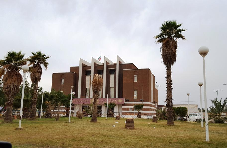 c6a55bce ad19 4783 9ad4 19d40cae5799 - بهترین مکان های دیدنی آبادان | خوزستان