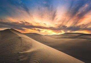 DMGZIiWooHeVCD6a 1544357044746 e1564646250231 320x220 - کویر مرنجاب اصفهان | Maranjab Desert