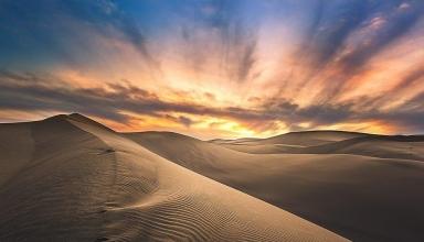 DMGZIiWooHeVCD6a 1544357044746 e1564646250231 384x220 - کویر مرنجاب اصفهان | Maranjab Desert