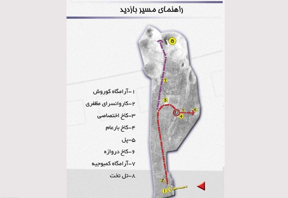 UKlqz9xJ3CrZ4sIr 1545479024169 e1565068736285 - پاسارگاد شیراز ، میراث باشکوه کوروش بزرگ | Pasargadae