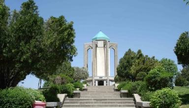 baba taher hamedan nagsh.ir  e1566541621437 384x220 - آرامگاه باباطاهر ، همدان | Hamadan