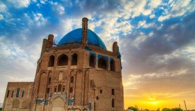 t 384x220 - گنبد سلطانیه ، سومین گنبد بزرگ جهان در زنجان | Zanjan