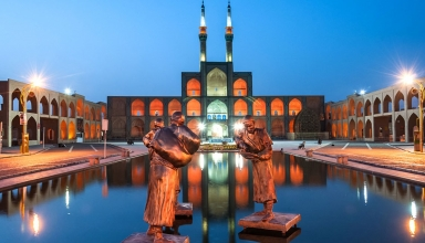 امیرچخماق یزد 384x220 - مجموعه امیر چخماق یزد | Yazd