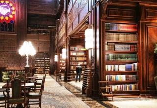 کتابخانه ایران مال