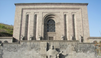 13525439150 384x220 - موزه ماتناداران ایروان ، ارمنستان | Yerevan