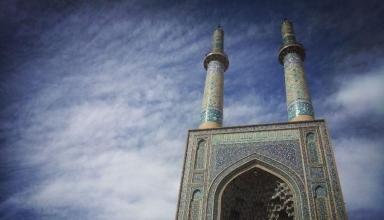 32 e1570778618560 384x220 - مسجد جامع یزد ، با بلندترین مناره در جهان | Yazd