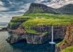 8af4c2eb 2921 4b55 ac3b 6032a2c823a0 104x74 - جزایر هجده گانه فارو ، دانمارک | Faroe Islands