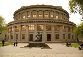 Opera 320x220 - تالار اپرای ایروان ، ارمنستان | Yerevan