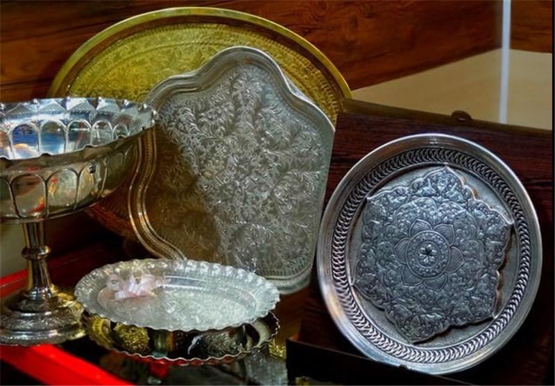 سوغات خرم آباد