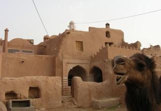 روستای گرمه