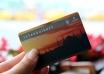 کارت یا کارت مترو استانبول 4 104x74 - استانبول کارت ، خرید و نحوه استفاده از آن