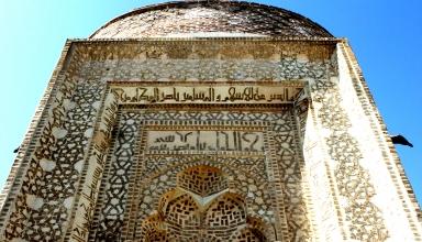 دیدنی های آذربایجان غربی