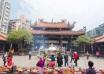 82b2f45f e445 4073 bcb2 3059a72d4400 e1575623014826 104x74 - بهترین جاذبه های دیدنی و گردشگری تایوان | Taiwan