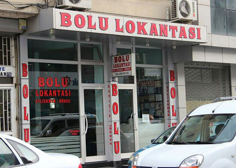 8d9123bd fac5 43a1 9ba5 fb8700fbdd64 - بهترین رستوران های قونیه ، ترکیه | Konya