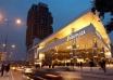 90f59366 3158 4615 a46b 3abf1b8e7b5a 104x74 - بهترین مراکز خرید قونیه ، ترکیه | Konya