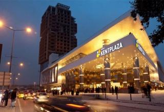 90f59366 3158 4615 a46b 3abf1b8e7b5a 320x220 - بهترین مراکز خرید قونیه ، ترکیه | Konya