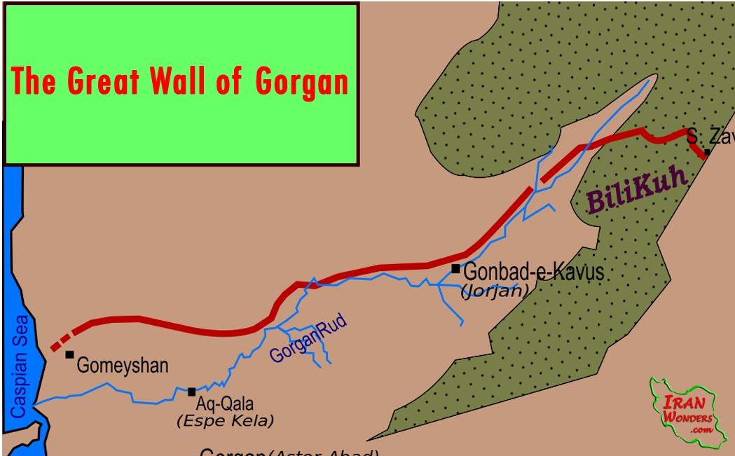 دیوار بزرگ گرگان