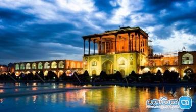 سفر به اصفهان
