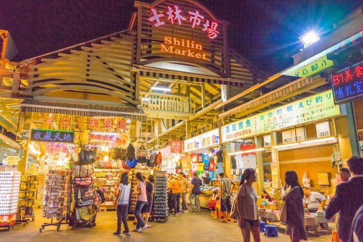 shillin 718x479 - جاهای دیدنی شهر تایپه ، پایتخت تایوان | Taipei