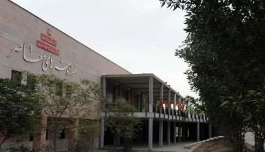 165018 384x220 - موزه هنرهای معاصر اهواز   Ahvaz
