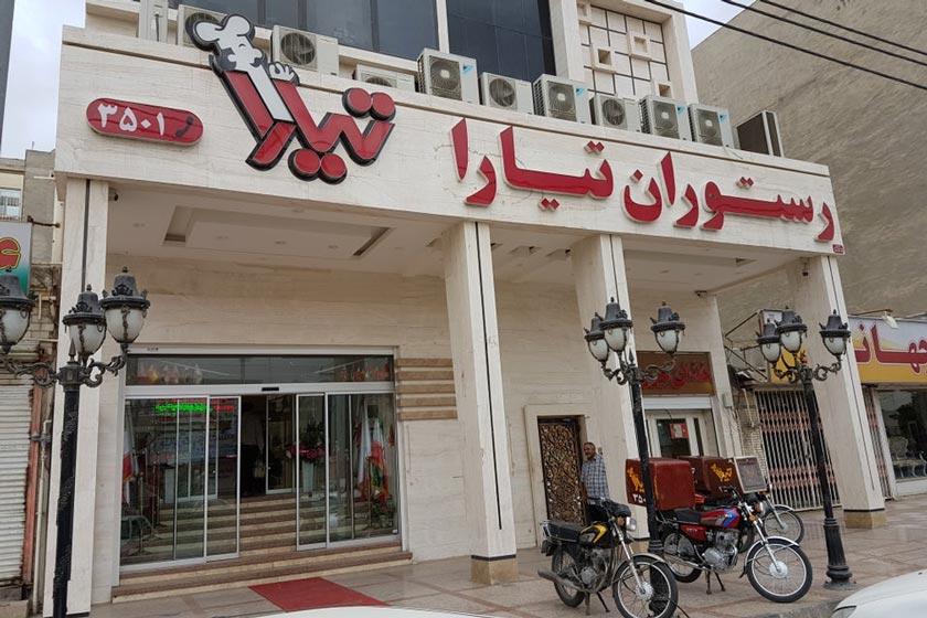 بهترین رستوران های اهواز