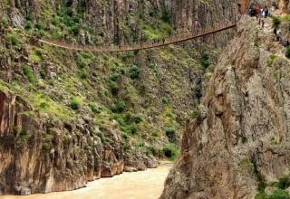 pirtghi00000 e1577958313675 320x220 - پل معلق پیرتقی در شهر هشتجین ، اردبیل | Hashjin